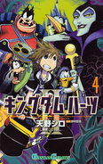 Kingdom Hearts II Manga 4