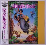 F-s-nm-laserdisc-w-obi-walt-disney-the-jungle-book-pila-1251-bc02e1ccf325a3f0ded1f36a2200a4ca