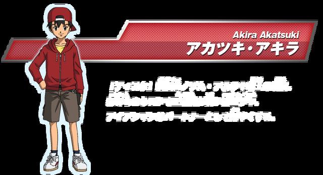 File:Akira Akatsuki.png