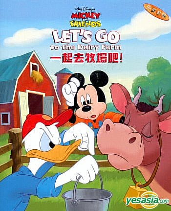 File:Lets go to the dairy farm japanese.jpg