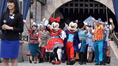 """Disneyland Diamond Celebration """"Finishing Touches"""" ceremony at Sleeping Beauty Castle"""