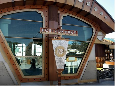 File:Horizon Bay Restaurant.jpg