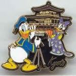 Kyoto Pin