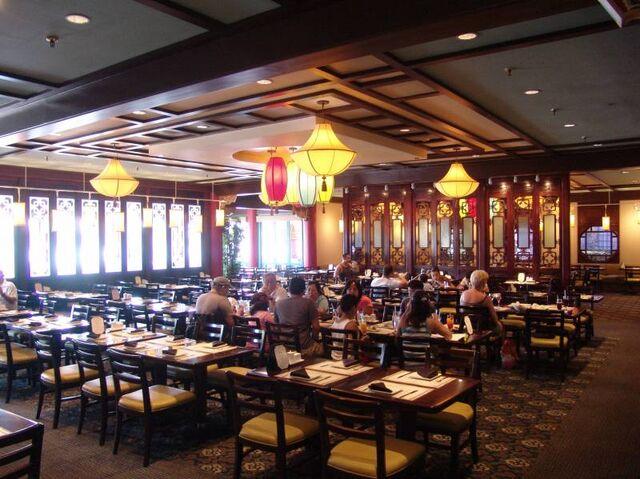 File:Nine Dragons Restaurant 2.JPG