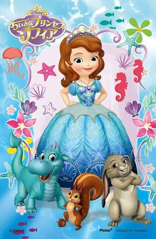 File:Sofia the First - Japan 1.jpg