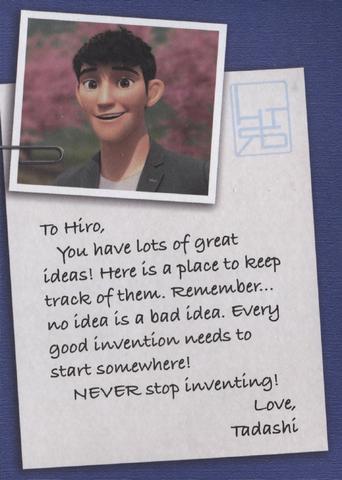 File:Tadashi in hiros journal.png