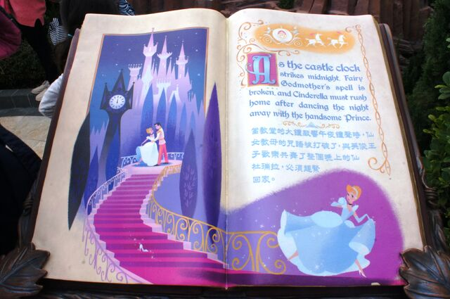 File:Fairy Tale Forest Storybook 04.jpg