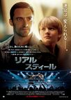 Real Steel Poster 04