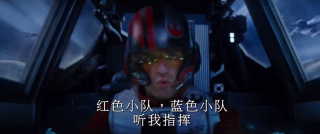 File:The-Force-Awakens-176.png