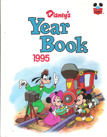 File:Disneys year book 1995.jpg