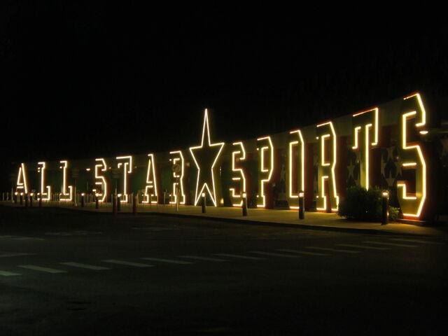 File:All Star Sports Logo Nighttime.JPG