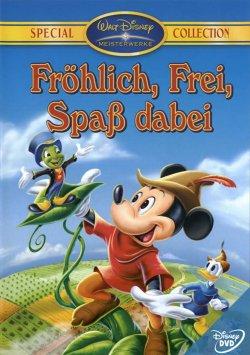 File:Funfancy de dvd.jpg