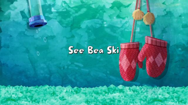 File:See Bea Ski 001.png