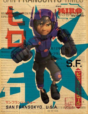 File:Big Hero 6 Hiro style poster.jpg