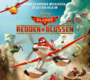 Planes 2: Redden & Blussen
