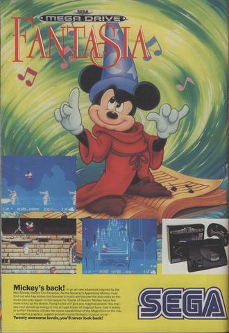 File:Fantasia Videogame -Print Ad.png