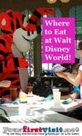 Where-to-Eat-at-Walt-Disney-World-from-yourfirstvisit.net