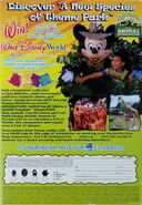 1998-Nesquick-Disney-World-Competition 1