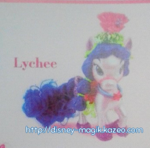 Lychee-palaces-pet-s