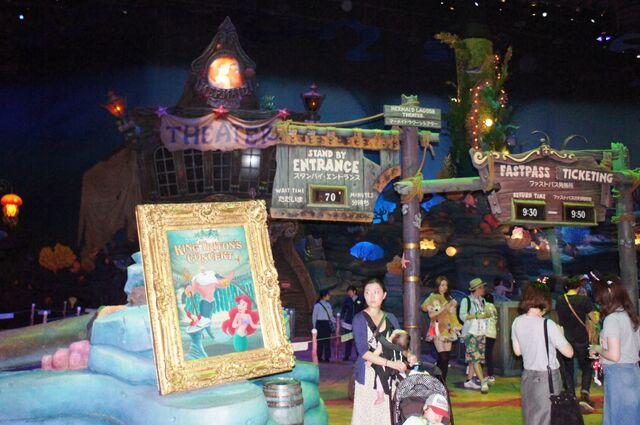 File:Mermaid Lagoon Theater Tokyo.jpg