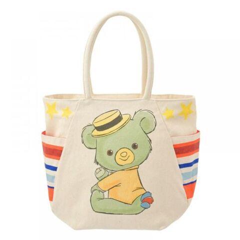 File:Disney-store-japan-unibearsity-avocado-chili-pepper-tote-bag-b86242673f6b95778cfa046a4225c230.jpg