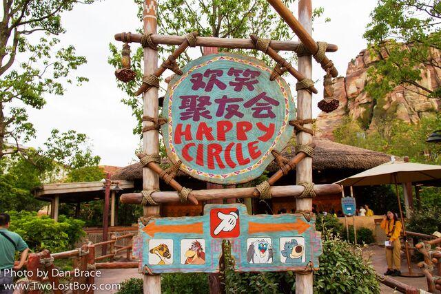 File:Happy Circle Shanghai.jpg