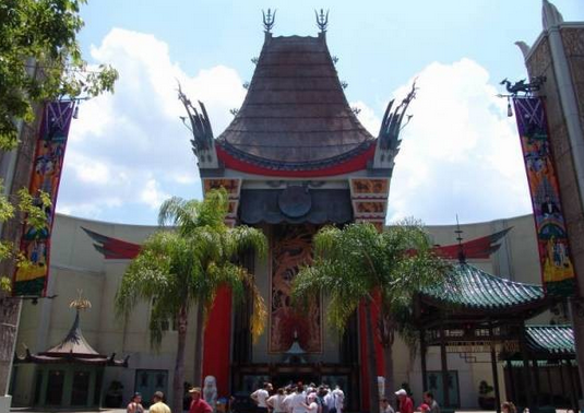 File:The Great Movie Ride 1.png