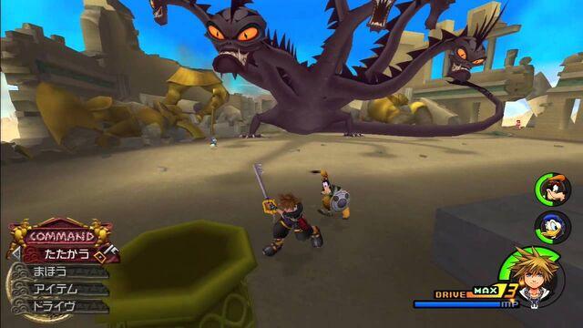 File:Kingdom Hearts 2 Hydra 1.jpg
