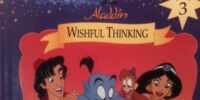 Aladdin: Wishful Thinking