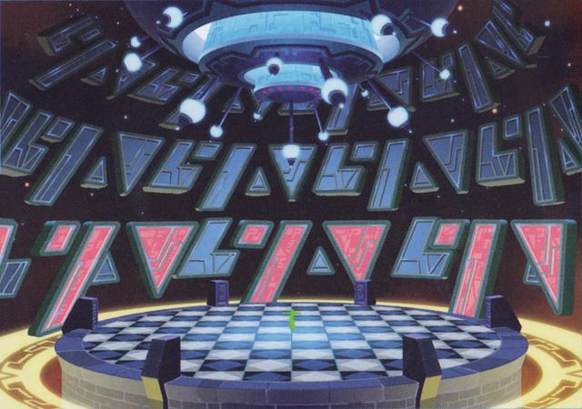 File:Battle Arena (Art).png