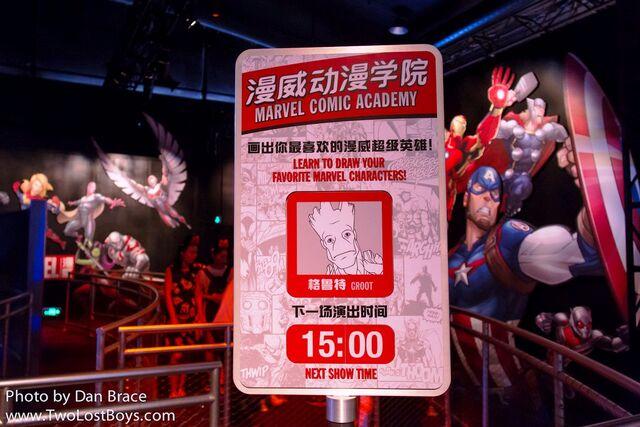 File:Marvel Comic Academy Shanghai.jpg