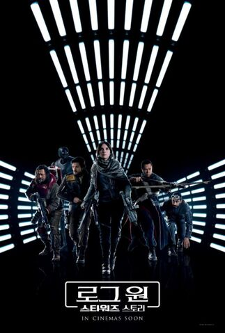 File:Rogue one a star wars story ver3.jpg