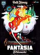 Fantasia 1946 French poster