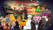 The Rescuers (DisneyandSanrio360 Style)