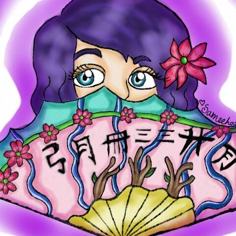 File:Spring Fan.jpg