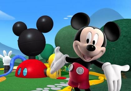 File:Mickey-mouse-clubhouse.jpg