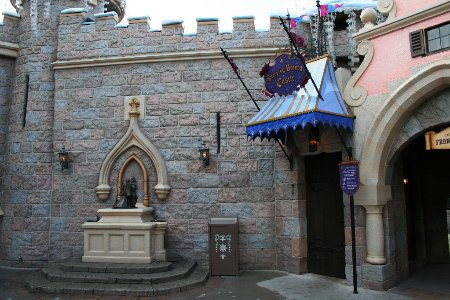 File:Sleeping Beauty Castle Walkthrough (DL).jpeg