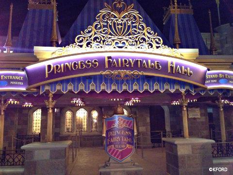 File:Princess Fairytale Hall (MK).jpeg