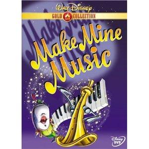 File:Make mine music dvd.jpg