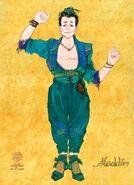 Aladdin Broadway Costume Concept Art Omar