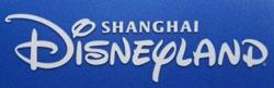 ShanghaiDisneyland logo
