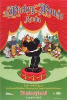 Mickey Mouse Revue at Tokyo Disneyland