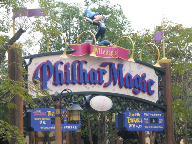 File:HK Disneyland Mickeys Philhar Magic by Dave Q.jpg