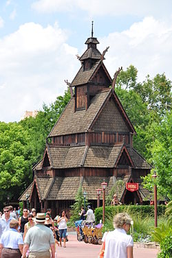 File:250px-1 epcot norway 2010.JPG