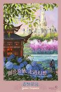 Gardens-of-Imagination-Shanghai-Disneyland