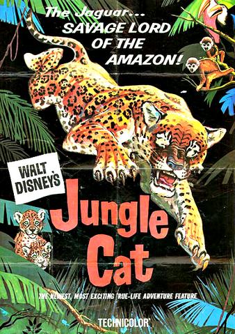 File:Jungle Cat.png