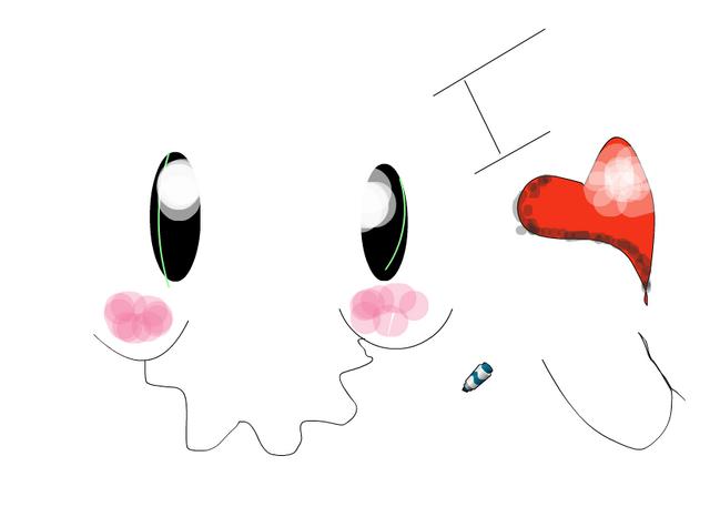 File:I heart U!.PNG