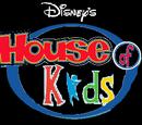 Disney's House of Kids Wiki