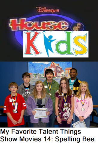 File:Disney's House of Kids - My Favorite Talent Things Show Movies 14- Spelling Bee.png