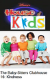 Disney's House of Kids - The Baby-Sitters Clubhouse 16 Kindness.png